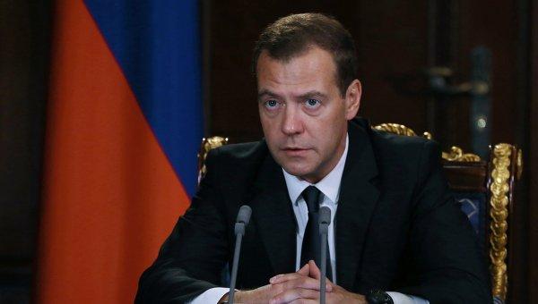 Председатель правительства РФ Дмитрий Медведев. Архивное фото