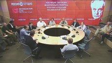 Заседание Зиновьевского клуба о проблеме концепции российской истории