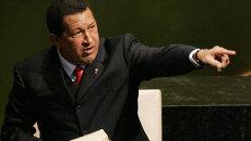 Президент Венесуэлы Уго Чавес обращается к 61-й сессии Генеральной Ассамблеи ООН