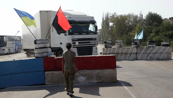 Граница между Украиной и Крымом. Архивное фото