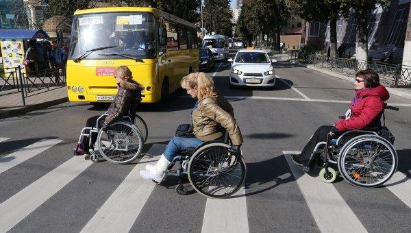 Инвалиды, архивное фото