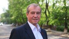 Сергей Левченко. Архивное фото