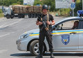 Сотрудник спецподразделения полиции Украины