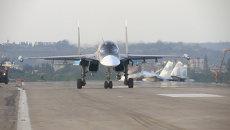 Операция в Сирии: Су-24 на авиабазе и заявление представителя ВКС РФ