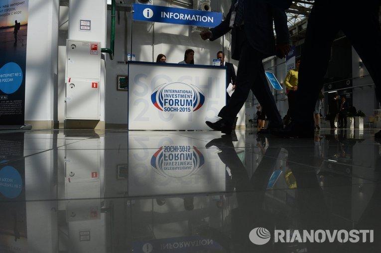 В олимпийском парке на Международном инвестиционном форуме Сочи-2015