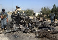 Последствия авиаудара по городу Кундуз, Афганистан