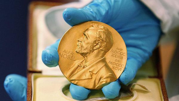Медаль лауреата Нобелевской премии. Архивное фото