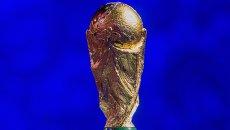 Предварительная жеребьевка ЧМ-2018 по футболу. Архивное фото