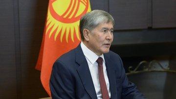 Президент Киргизии Алмазбек Атамбаев. Архивное фото