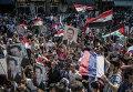 Участники митинга в поддержку президента Сирии Башара Асада и президента России Владимира Путин в Латакии