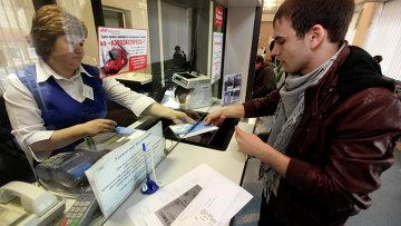 Покупка авиабилетов во Владивостоке. Архивное фото