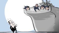 Корабль-который-нельзя-называть