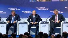 Если не пройден, то достигнут - Путин о пике экономического кризиса РФ