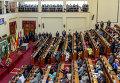 Заседание парламента Египта