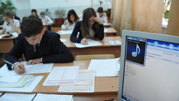 Пробный ЕГЭ по китайскому языку. Архивное фото