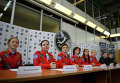 """Участницы эксперимента по имитации облета Луны женским экипажем """"Луна-2015"""" во время пресс-конференции перед началом эксперимента"""
