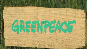 Логотип Greenpeace. Архивное фото