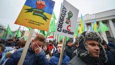 Сторонники партии УКРОП во время митинга в поддержку лидера партии Геннадия Корбана. Архивное фото