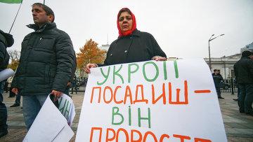 Сторонники партии УКРОП. Архивное фото.