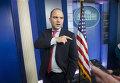 Первый заместитель помощника президента США по национальной безопасности Бен Родс