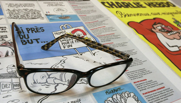 Издание Charlie Hebdo. Архивное фото