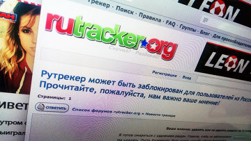 Cайт RuTracker.org. Архивное фото