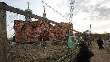 Виды Оренбурга. Архивное фото