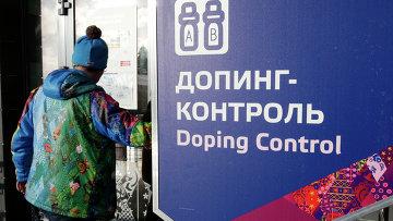 Российский боксер Алоян лишен серебряной медали Олимпиады-2016 года за употребление допинга - Цензор.НЕТ 2467