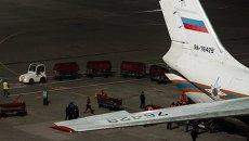 Багаж российских туристов, покидающих Египет. Архивное фото