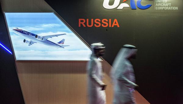 Стенд ПАО Объединенная авиастроительная корпорация на международной авиационно-космической выставке Dubai Airshow-2015