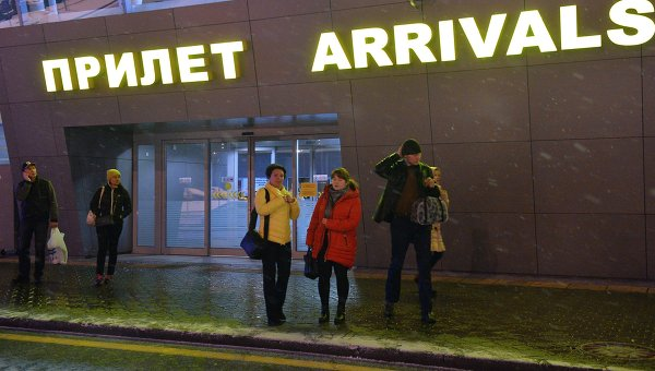 Российские туристы в международном аэропорту Казани. Архивное фото
