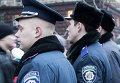 Сотрудники полиции Украины