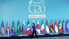 Канцлер Германии направляется на церемонию открытия саммита G20. Архивное фото