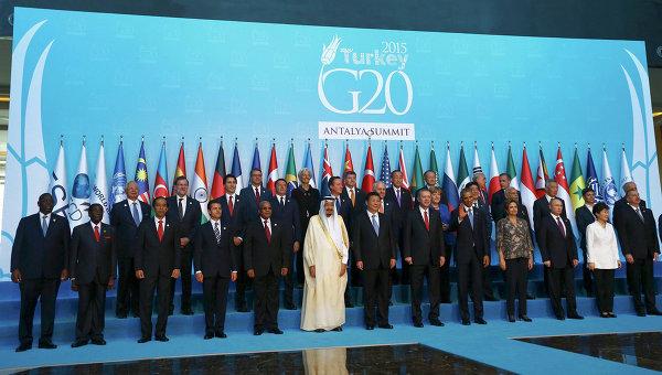 Лидеры G20 фотографируются во время саммита в Турции