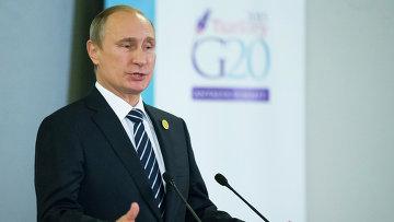 Президент России Владимир Путин на саммите Группы двадцати (G20) в турецкой Анталье