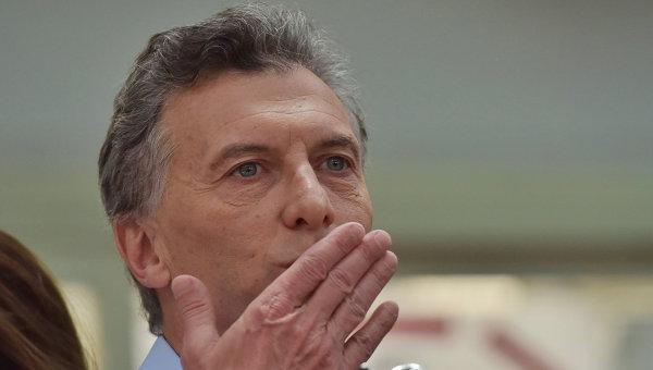 Президент Аргентины Маурисио Макри. Архивное фото