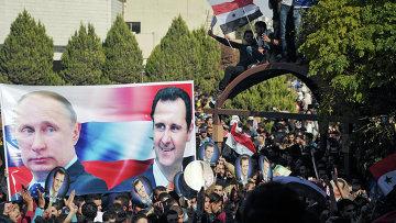 Участники митинга студентов университета Баас в поддержку операции Воздушно-космических сил РФ в Сирии, архивное фото