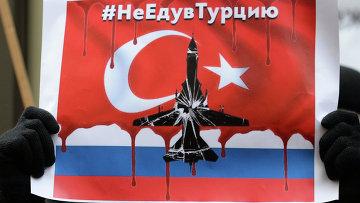 Участник акции протеста против действий Военно-воздушных сил Турции, проходящей у здания посольства Турции в Москве. Архивное фото
