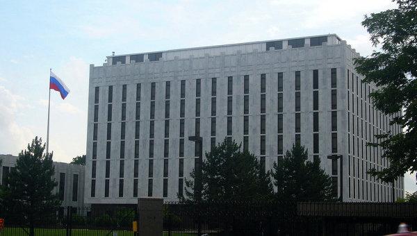 Посольство РФ вВашингтоне некомментирует высылку собственных дипломатов