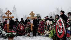 Похороны сотрудников авиакомпании Волга-Днепр, погибших в результате теракта в гостинице Рэдиссон