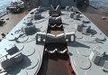 """Зенитный ракетный комплекс С-300Ф """"Форт"""" на гвардейском ракетном крейсере """"Москва"""", который прибыл к побережью Латакии для противовоздушной обороны района"""