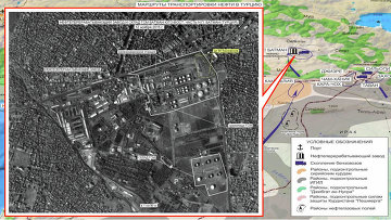 Нефтеперерабатывающий завод и склад в районе Батман (Турция)