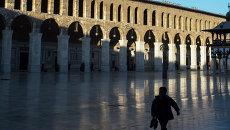 Вид на Мечеть Омейядов в Дамаске