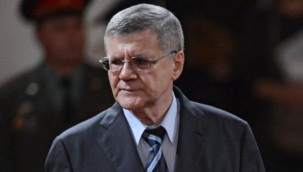 Генеральный прокурор РФ Юрий Чайка. Архивное фото