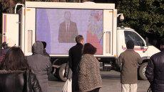 Жители обесточенного Крыма посмотрели послание Путина на городских площадях