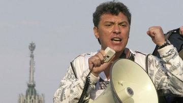 Лидер оппозиция Борис Немцов. Архивное фото