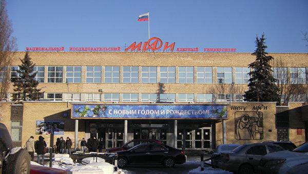 Вид на главный корпус и центральную проходную НИЯУ МИФИ. Архивное фото