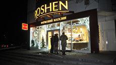 Полиция на месте взрыва в магазине Roshen в Харькове