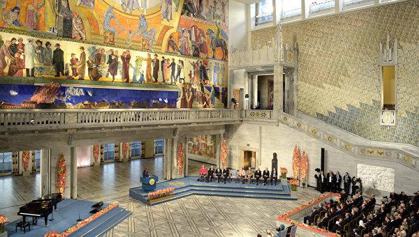 Церемония награждения Нобелевской премией мира в Осло