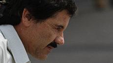 Мексиканский наркобарон Хоакин Гусман Лоэра,Эль Чапо